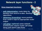 network layer functions 2