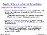 nat network address translation2