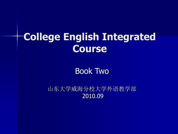 college english integrated course n.