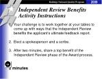 independent review benefits activity instructions