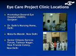 eye care project clinic locations