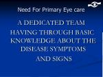 need for primary eye care