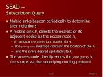 sead subscription query