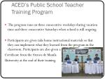 aced s public school teacher training program1