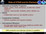 role of star and its partners