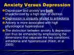 anxiety versus depression2