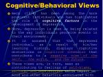 cognitive behavioral views