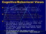 cognitive behavioral views1