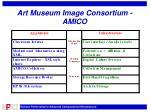 art museum image consortium amico