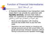 function of financial intermediaries2