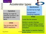 accelerator types