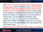 title 10 section 1011