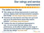 star ratings and service improvement
