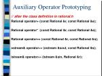 auxiliary operator prototyping