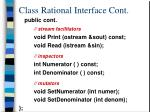class rational interface cont