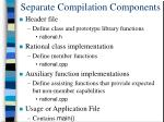 separate compilation components