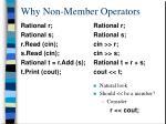 why non member operators