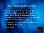 screened subnet gateway