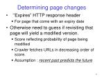 determining page changes