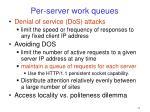 per server work queues