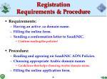 registration requirements procedure