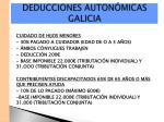 deducciones auton micas galicia1