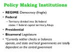 policy making institutions2