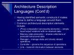 architecture description languages cont d