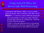 using activex dlls for server side web processing