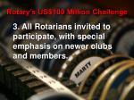 rotary s us 100 million challenge2