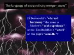 mystical experiences2