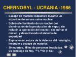 chernobyl ucrania 1986