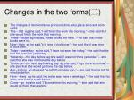 changes in the two forms1