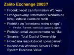 za to exchange 2003