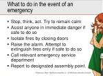 what to do in the event of an emergency