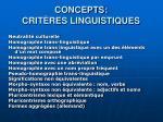 concepts crit res linguistiques