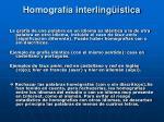 homograf a interling stica