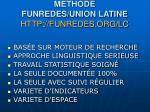 methode funredes union latine http funredes org lc