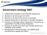 government strategy 2007