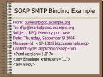 soap smtp binding example