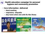 health education campaign for personal hygiene and community prevention