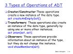 3 types of operations of adt