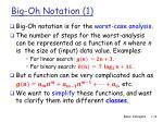 big oh notation 1