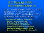 datalist selecteditemtemplate 3