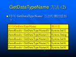 getdatatypename 2