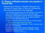 9 1 roman civilization became very popular in fascist italy