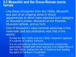 9 2 mussolini and the greco roman movie heroes