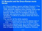 9 2 mussolini and the greco roman movie heroes1