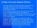 9 4 italy in the movie scipione l africano