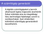 a sz m t g p gener ci i